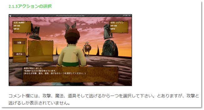 f:id:kazuhironagai77:20201206214927p:plain