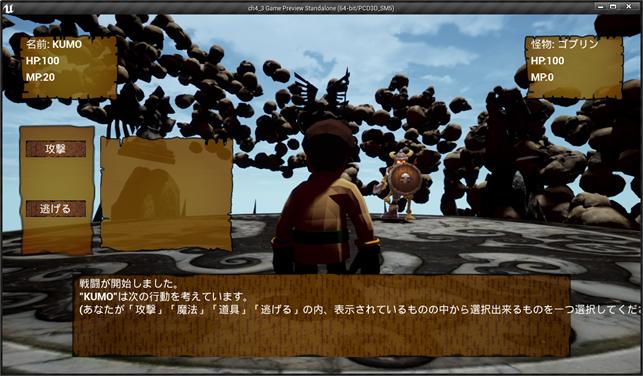 f:id:kazuhironagai77:20201206215022p:plain
