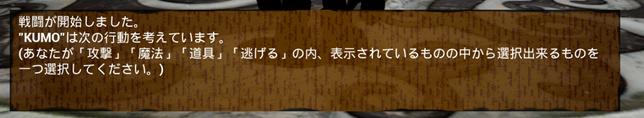 f:id:kazuhironagai77:20201206215041p:plain