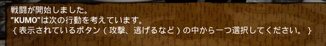 f:id:kazuhironagai77:20201206215058p:plain