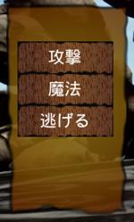 f:id:kazuhironagai77:20201206215147p:plain