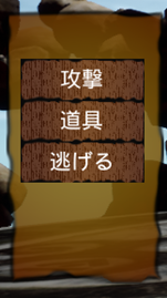 f:id:kazuhironagai77:20201206215203p:plain