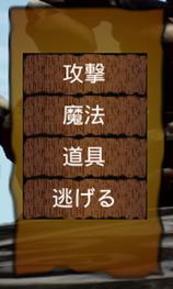 f:id:kazuhironagai77:20201206215220p:plain