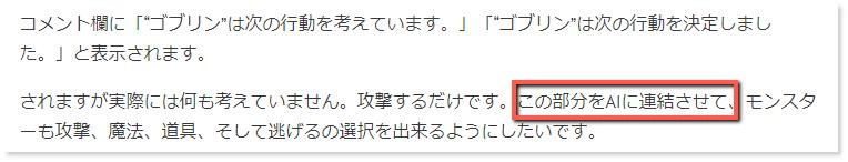 f:id:kazuhironagai77:20201206215242p:plain