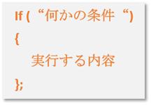 f:id:kazuhironagai77:20201206215336p:plain