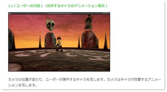 f:id:kazuhironagai77:20201206220703p:plain