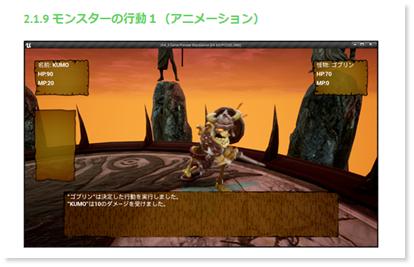 f:id:kazuhironagai77:20201206220718p:plain