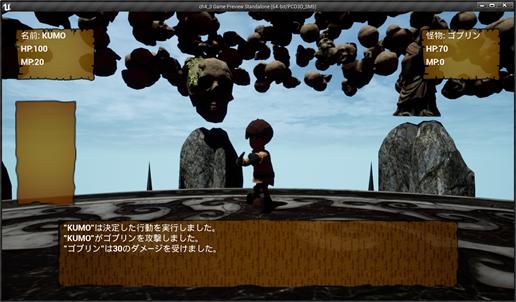 f:id:kazuhironagai77:20201206220808p:plain