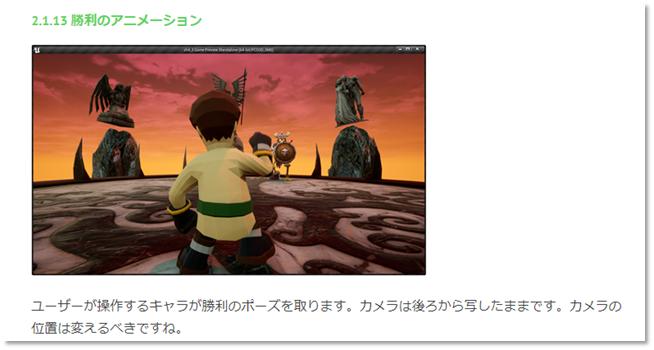 f:id:kazuhironagai77:20201206220830p:plain
