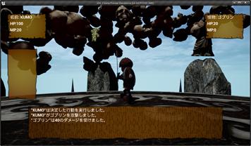 f:id:kazuhironagai77:20201206221204p:plain