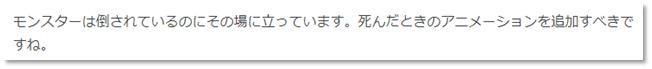 f:id:kazuhironagai77:20201206221228p:plain