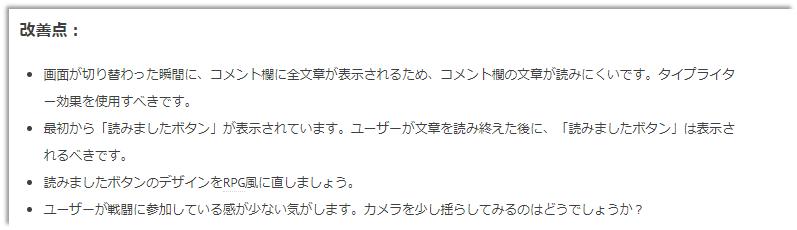 f:id:kazuhironagai77:20201213214441p:plain