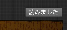 f:id:kazuhironagai77:20201213214524p:plain