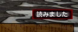 f:id:kazuhironagai77:20201213214540p:plain