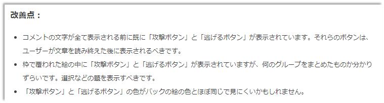 f:id:kazuhironagai77:20201213214731p:plain