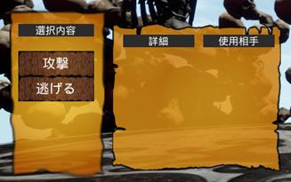 f:id:kazuhironagai77:20201213214855p:plain