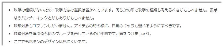 f:id:kazuhironagai77:20201213214925p:plain