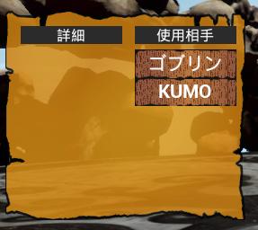 f:id:kazuhironagai77:20201213215155p:plain