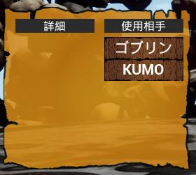 f:id:kazuhironagai77:20201213215231p:plain