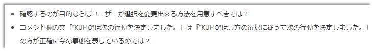 f:id:kazuhironagai77:20201213215257p:plain