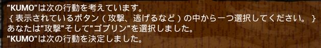 f:id:kazuhironagai77:20201213215323p:plain