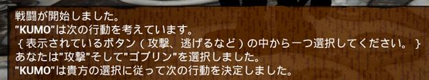 f:id:kazuhironagai77:20201213215345p:plain
