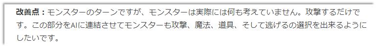 f:id:kazuhironagai77:20201213215417p:plain