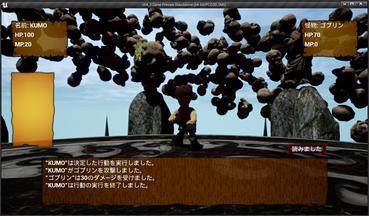 f:id:kazuhironagai77:20201213215519p:plain