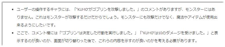 f:id:kazuhironagai77:20201213215606p:plain