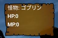 f:id:kazuhironagai77:20201213215853p:plain
