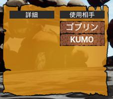 f:id:kazuhironagai77:20201213215935p:plain