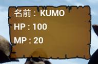 f:id:kazuhironagai77:20201213220002p:plain