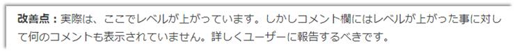 f:id:kazuhironagai77:20201213220047p:plain