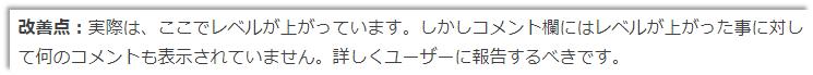 f:id:kazuhironagai77:20201220215748p:plain