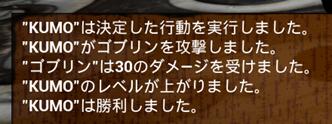 f:id:kazuhironagai77:20201220215931p:plain