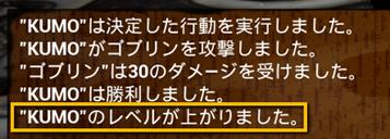 f:id:kazuhironagai77:20201220220025p:plain