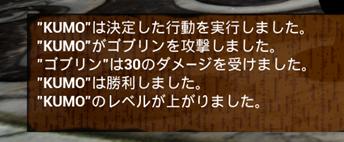 f:id:kazuhironagai77:20201220220043p:plain