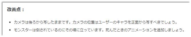 f:id:kazuhironagai77:20201220220103p:plain
