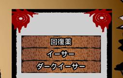 f:id:kazuhironagai77:20201220220510p:plain