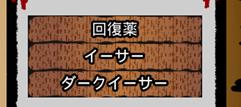 f:id:kazuhironagai77:20201220220535p:plain
