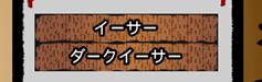 f:id:kazuhironagai77:20201220220556p:plain