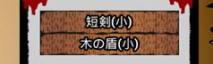 f:id:kazuhironagai77:20201220220621p:plain