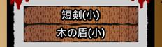 f:id:kazuhironagai77:20201220220646p:plain