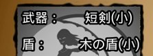 f:id:kazuhironagai77:20201220220718p:plain