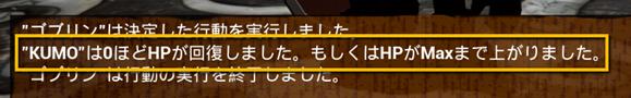 f:id:kazuhironagai77:20201220220744p:plain