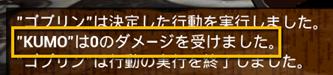 f:id:kazuhironagai77:20201220220839p:plain