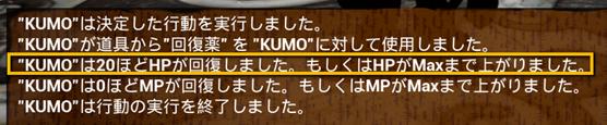 f:id:kazuhironagai77:20201220220858p:plain