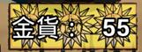 f:id:kazuhironagai77:20201220220927p:plain