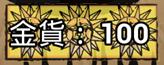 f:id:kazuhironagai77:20201220220944p:plain