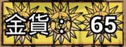 f:id:kazuhironagai77:20201220221057p:plain